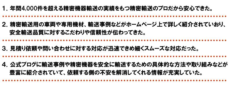 seimitsukikiyusou_body