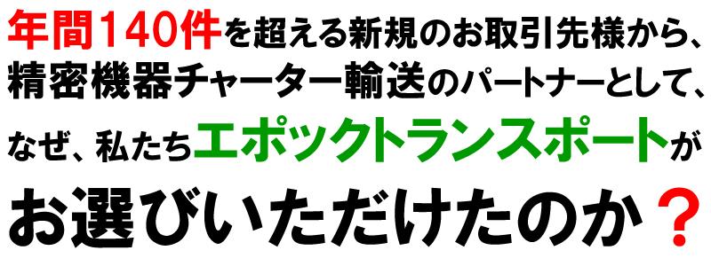 seimitsukikiyusou_title