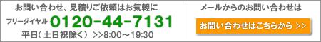 freedial_450